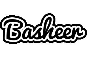 Basheer chess logo