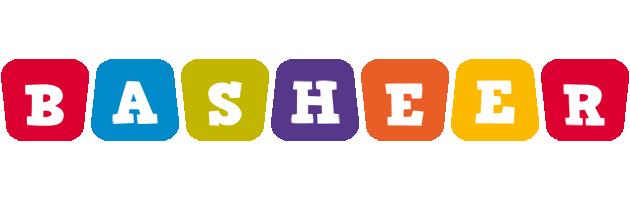 Basheer kiddo logo