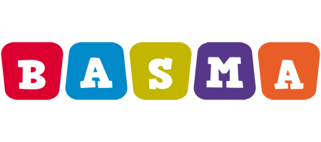 Basma daycare logo