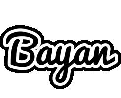 Bayan chess logo