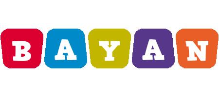 Bayan daycare logo