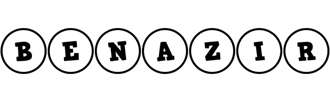 Benazir handy logo