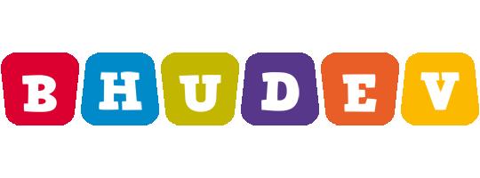 Bhudev kiddo logo