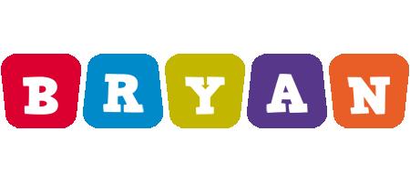 Bryan daycare logo