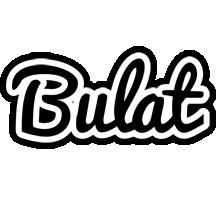 Bulat chess logo