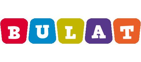 Bulat daycare logo