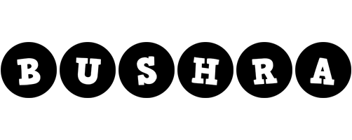 Bushra tools logo
