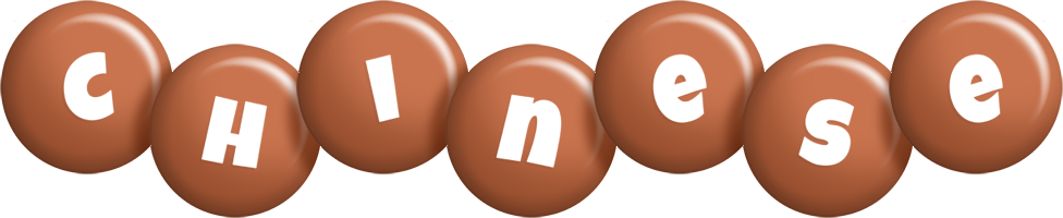 Chinese candy-brown logo