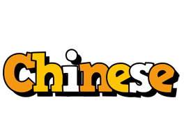 Chinese cartoon logo