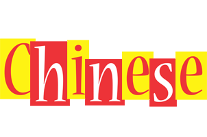 Chinese errors logo