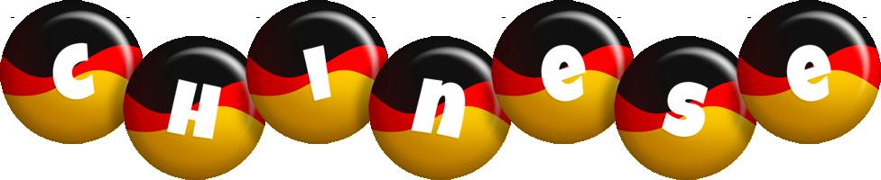 Chinese german logo
