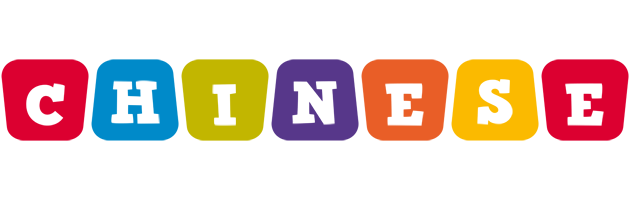 Chinese kiddo logo