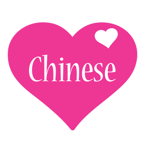 Chinese love-heart logo