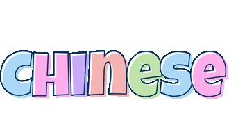 Chinese pastel logo