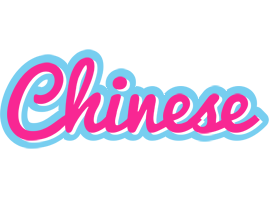 Chinese Logo | Name Logo Generator - Popstar, Love Panda, Cartoon