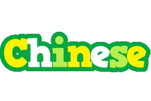 Chinese soccer logo