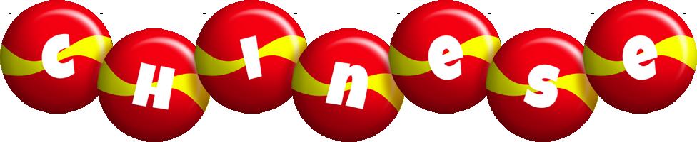 Chinese spain logo