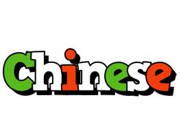 Chinese venezia logo