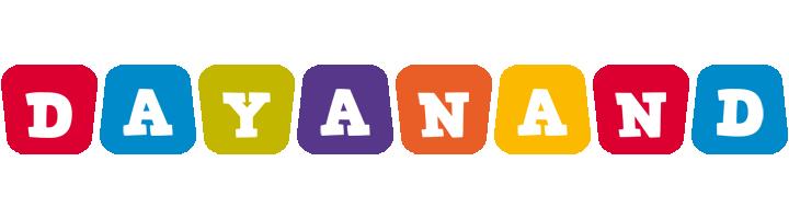 Dayanand daycare logo