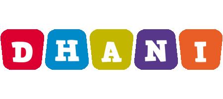 Dhani kiddo logo