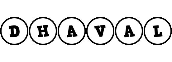 Dhaval handy logo