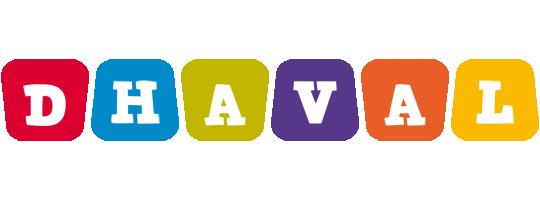Dhaval kiddo logo