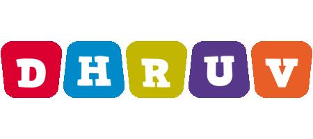 Dhruv daycare logo