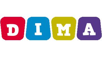 Dima daycare logo