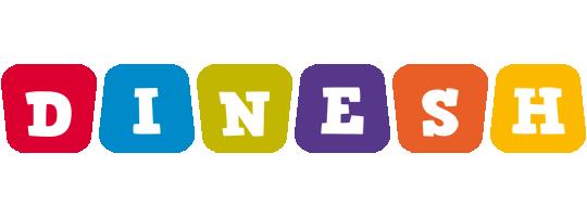 Dinesh daycare logo