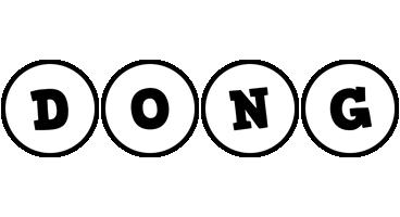 Dong handy logo