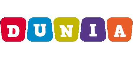 Dunia kiddo logo