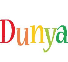 Dunya birthday logo