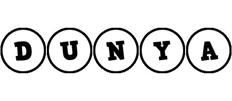 Dunya handy logo
