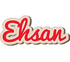 Ehsan chocolate logo