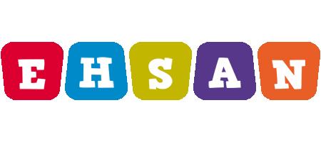 Ehsan daycare logo