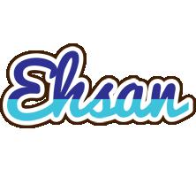Ehsan raining logo