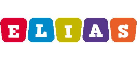 Elias daycare logo