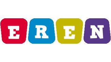 Eren daycare logo
