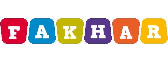 Fakhar daycare logo