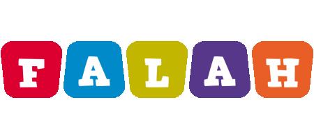 Falah daycare logo