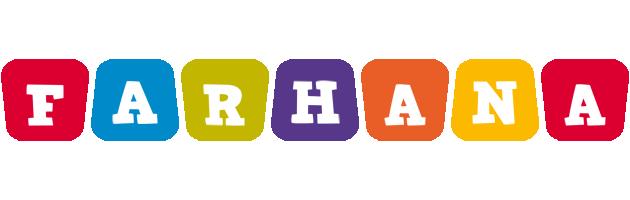 Farhana kiddo logo