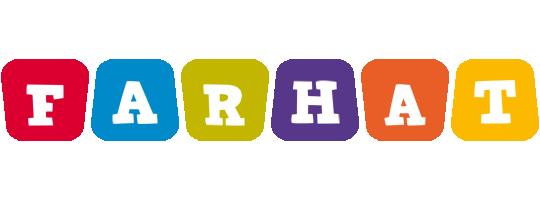 Farhat kiddo logo