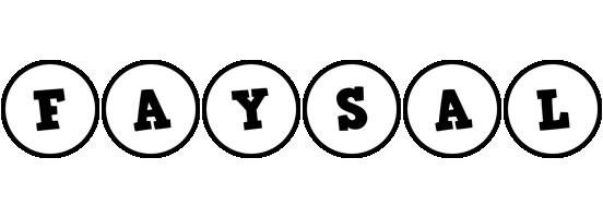 Faysal handy logo