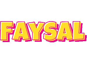 Faysal kaboom logo