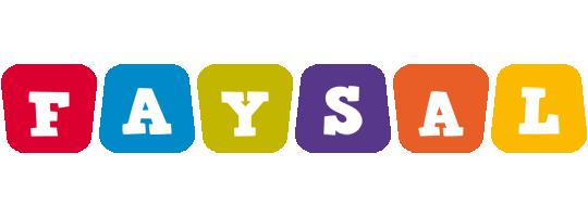 Faysal kiddo logo