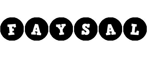 Faysal tools logo
