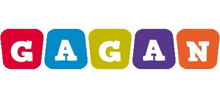 Gagan daycare logo