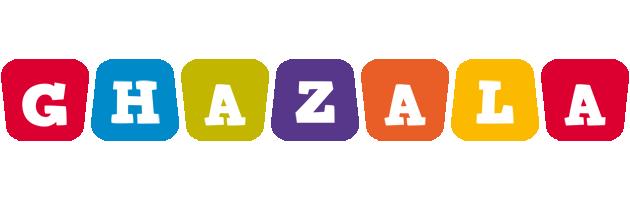 Ghazala daycare logo