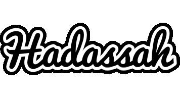 Hadassah chess logo