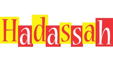 Hadassah errors logo